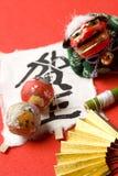 Imagem do ano novo japonês Fotografia de Stock