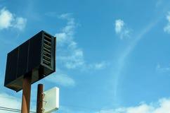Imagem do borrão do céu para o fundo Imagens de Stock Royalty Free