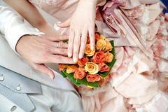 Imagem nupcial Imagens de Stock Royalty Free