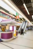 Imagen abstracta del supermercado o del pasillo del centro comercial Foto de archivo