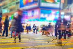 Imagen borrosa de la calle de la ciudad de la noche Hon Kong Imagen de archivo