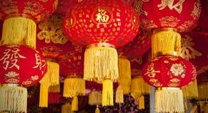 Imagen de colgar las linternas chinas rojas Foto de archivo libre de regalías
