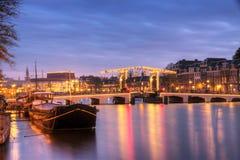 Paisaje urbano flaco del puente Fotos de archivo libres de regalías