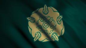 Imagen de la rosa de oro en un fondo verde en la bandera CUALIDADES DEL PODER ilustración del vector