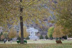 Imagen de un lugar hermoso en Bulgaria - Rupite Fotografía de archivo