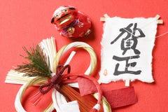 Imagen del Año Nuevo japonés Fotos de archivo