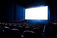 Imagen del alto contraste de la pantalla del cine