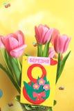 Ramo de los tulipanes por un día de fiesta en la marcha, 8va Fotografía de archivo