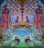 Imagen fantástica abstracta El dibujo se hace a mano stock de ilustración