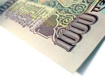 Imagen parcial de Billete de banco-INR india 1000 Imágenes de archivo libres de regalías