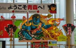 Imagens do deus em Aomori Nebuta Matsuri fotografia de stock