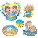 Imagens ucranianas Fotos de Stock