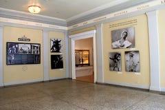 Images des danseurs à travers les années, Musée National de danse, Saratoga, 2016 Photographie stock libre de droits