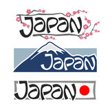 Images in Japan Stock Photography