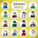 14 images of people. Logos, emblems, symbols for decoration of sites. Various profession. Colored icons. Vector Illustration Vector Illustration