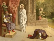 The rebuke of king David. These images are public domain. Illustration for the Emperor Nicholas 1. Paris 1841 Stock Images
