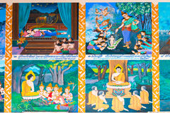 The images on the wall describe live of Buddha Royalty Free Stock Images