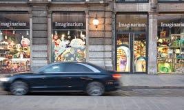 Imaginarium zabawek sklep Zdjęcia Stock