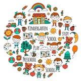 imagination exploration étude Jouer apprenez kindergarten Enfants Dessin de gosses Icône de griffonnage Illustration Lune illustration stock