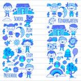 imagination exploration étude Jouer apprenez kindergarten Enfants Dessin de gosses Icône de griffonnage Illustration Lune illustration libre de droits