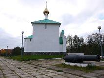 Russian Church, cloudy weather.  Beautiful green domes. Details and royalty free stock image