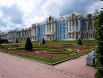 Catherine Park, Tsarskoye Selo. Catherine Palace in Russia, St. Petersburg, visited by tourists from all over the world. Details and close-up royalty free stock image