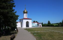 Museum of military history. Field of the Cossack glory. Photos outdoors, in Sunny weather. stock image