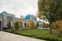 The Imam al-Bukhari Memorial Complex Royalty Free Stock Images