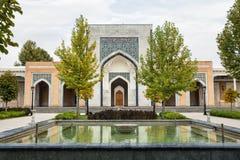 The Imam al-Bukhari Memorial Complex