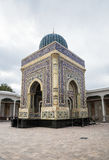 The Imam al-Bukhari Memorial Complex. In Uzbekistan. Mausoleum Royalty Free Stock Photos