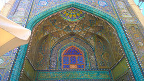 Imam Ali Shrine Royalty Free Stock Photo