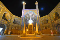 Imam Mosque. In Isfahan,Iran Royalty Free Stock Images