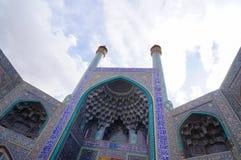 Imam Mosque at Naqsh-e Jahan Square , Isfahan,Iran. Royalty Free Stock Photo