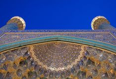 Imam Mosque at night Royalty Free Stock Images