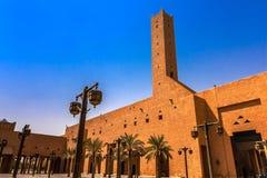 Imam Turki Bin Abdullah Grand Mosque, Riyadh stock fotografie