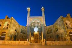 Imama meczet Obraz Royalty Free