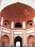 Imambara Imágenes de archivo libres de regalías