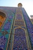 imamiran isfahan moské Arkivbild