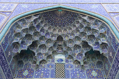 Imammoské, Isfahan, Iran Royaltyfri Fotografi