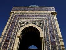 Iman Al Bukhari meczet Obrazy Stock