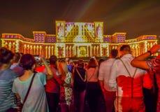 Imapp布加勒斯特,罗马尼亚议会 图库摄影