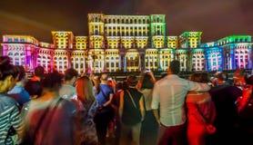 Imapp布加勒斯特,罗马尼亚议会 免版税库存照片