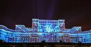 Imapp 2016, Lichter auf dem Haus der Leute, Bukarest Stockbilder