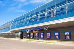 Imax Cinema Park Center Royalty Free Stock Photo