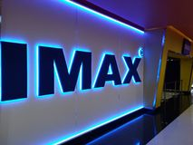 IMAX logo Stock Photo