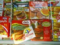 Imballaggio per alimenti arabo congelato fotografia stock