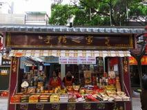 Imbißkiosk in einem touristischen Bereich in Guangzhou Lizenzfreie Stockbilder