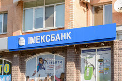 Imexbank Signboard Royalty Free Stock Photos