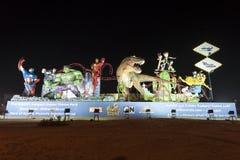 IMG światy przygoda Podpisują wewnątrz Dubaj obrazy stock