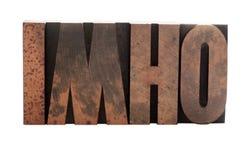 IMHO dans de vieilles lettres en bois Image libre de droits